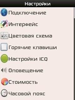 Samedgin 1.1