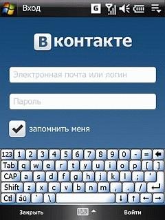 Vkontakte IM 0.3.1