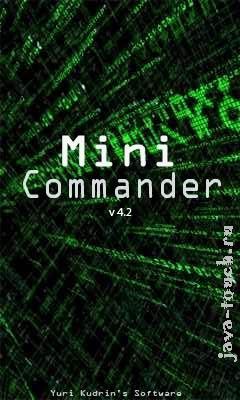 MiniCommander 4.2
