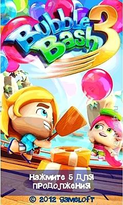 Bubble Bash 3