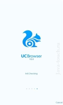UC Browser v8.8.1