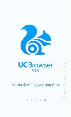UC Browser V9.0