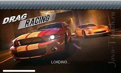 Drag Racing 2D