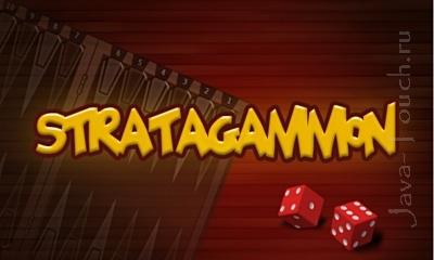 Stratagammon