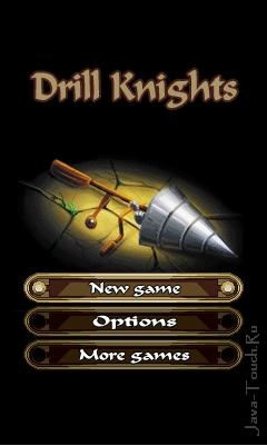 Drill Knights