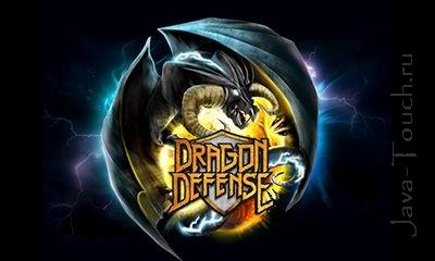Dragon Defense