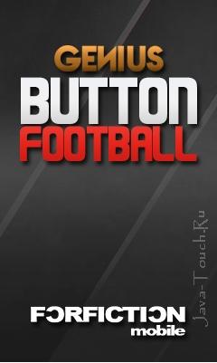 Genius Button Football Pro