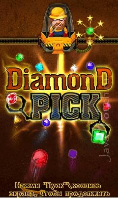 Diamond Pick