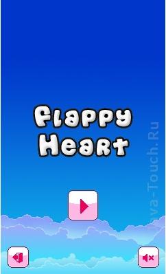 Flappy Heart