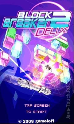 Block Breaker Deluxe 2