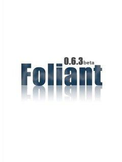 Foliant 0.6.3