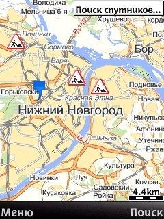 Yandex.Maps 3.72 (Версии с бесплатным трафиком для абонентов Мегафона и МТС (РОССИЯ)