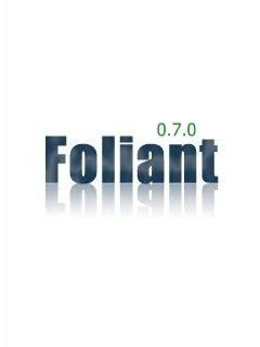 Foliant 0.7.0