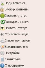 Samidgin 1.3
