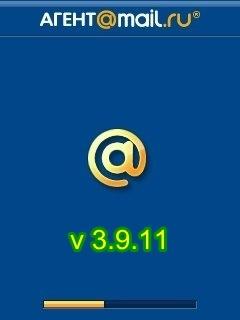Программа Mail.Ru Агент