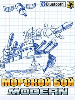 Игра Морской бой Modern / Bluetooth