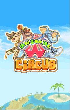 Java игра Animal Circus