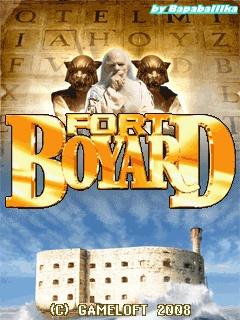 Java игра Fort Boyard - Форт Боярд