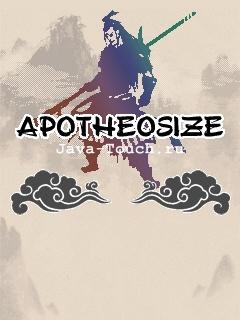 Java игра Apotheosize touch