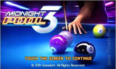 Java игра Midnight Pool 3 - Полуночный бильярд 3