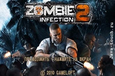Zombie Infection 2 Landscape